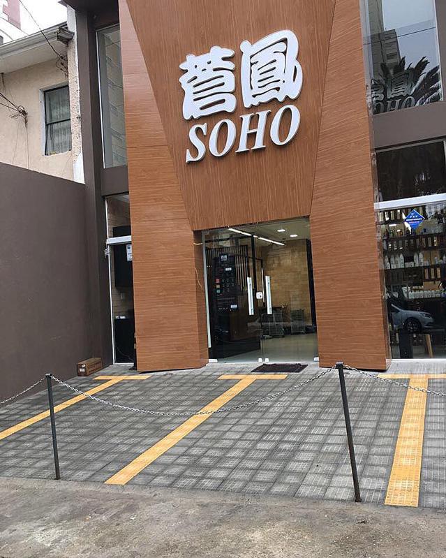 Soho 01